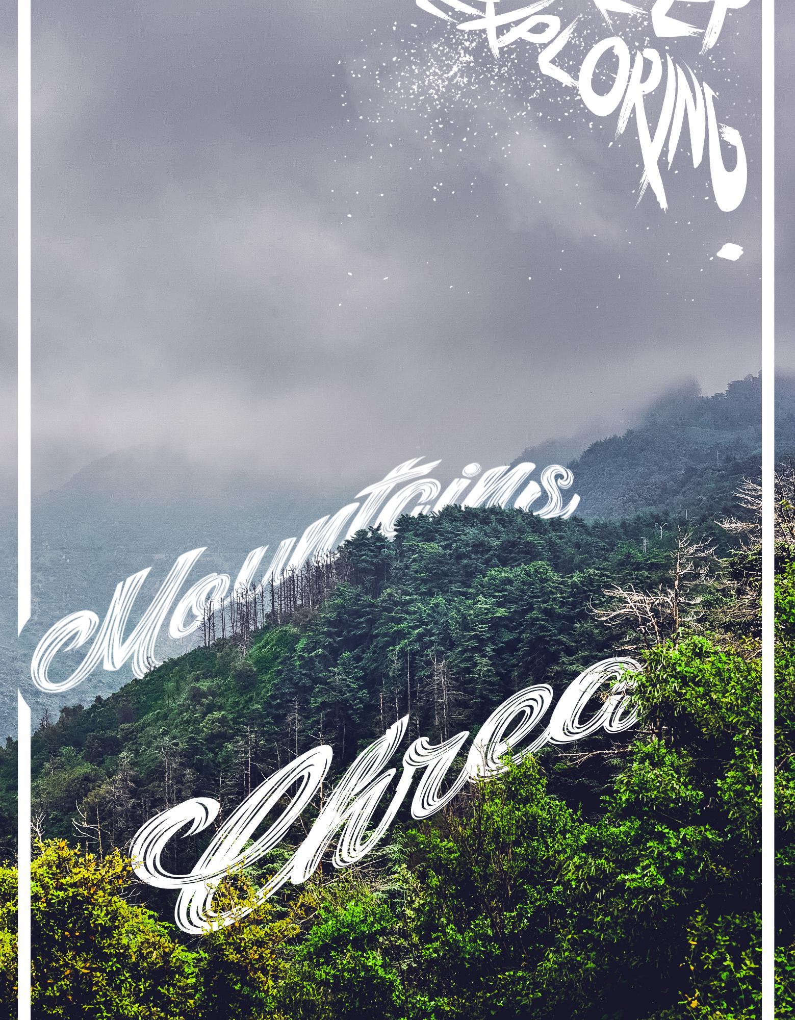 chrea mountains