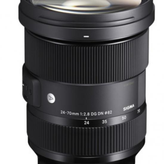 Sony Shooters: Save Your Money for the New Sigma 24-70mm Lens