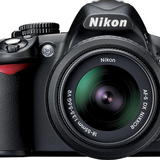 Digital Photography Equipment Review—The Nikon D3100 DSLR Camera, Part 2