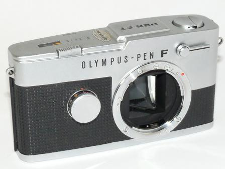 Photography Tip—The History of Olympus