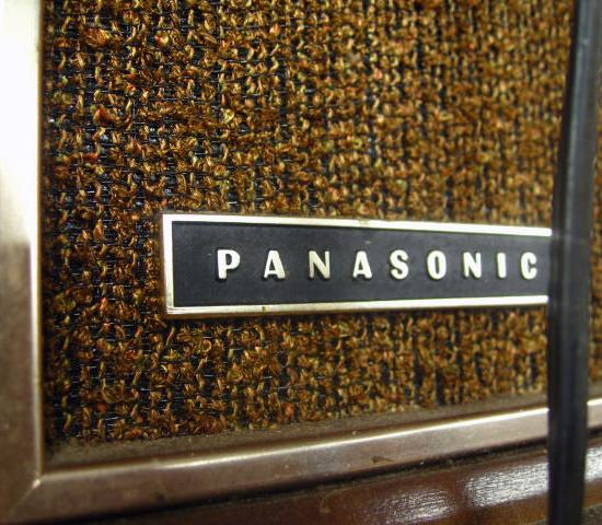 Photography Tip—The History of Panasonic, Part 1