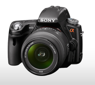 12 Fantastic Features of the Sony Alpha a55 DSLR Camera