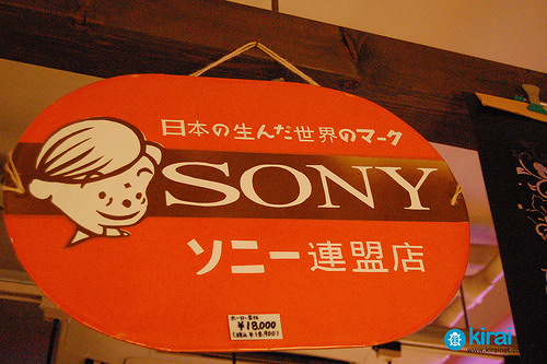 Photography Tip—The History of Sony, Part 1