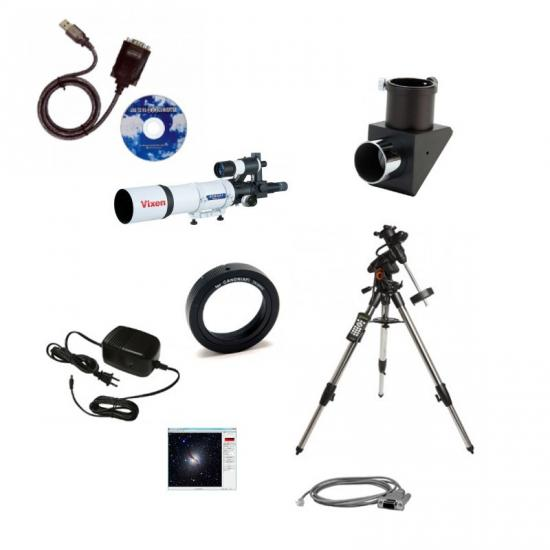 Astrophotography Gear: Optional Equipment